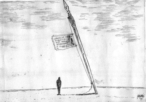 'Free Press at Half Mast': Africartoons.com