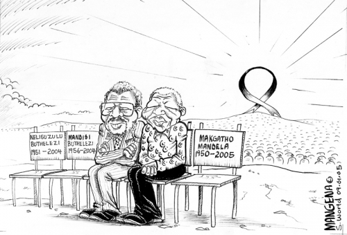 '2004: Together against HIV Aids': Africartoons.com