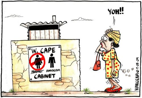 'Men Only': Africartoons.com