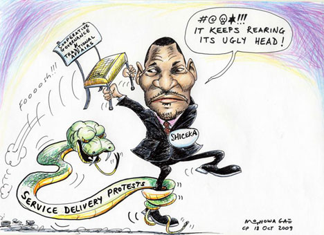 'Service Please!': Africartoons.com
