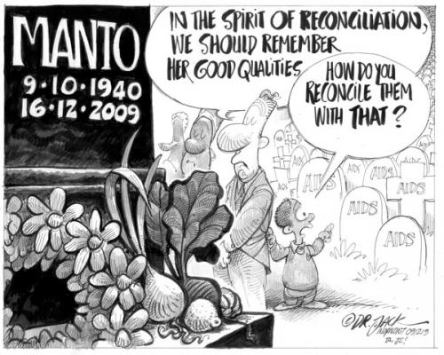 'Manto Tshabalaba-Msimang (1940 - 2009)': Africartoons.com