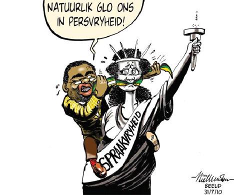 'Freedom Gagged': Africartoons.com