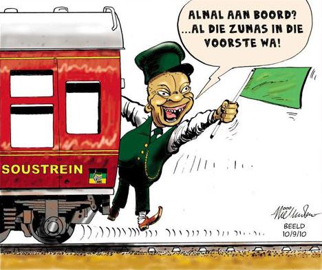 'The Zuma Gravy Train ': Africartoons.com
