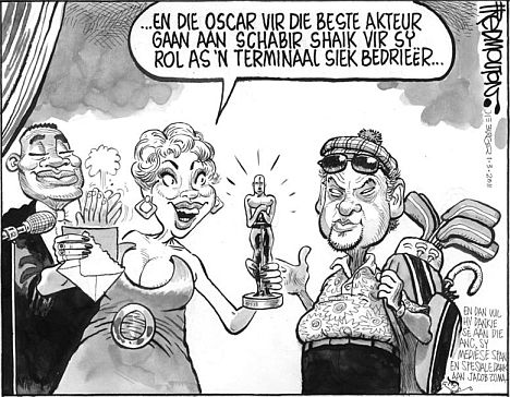 'Schabir Gets an Oscar ': Africartoons.com