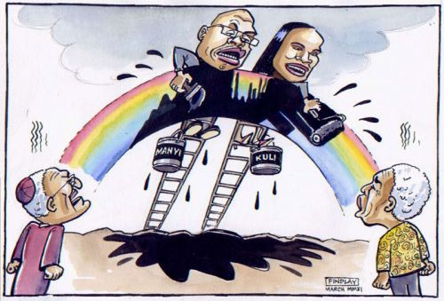 'Manyi and Kuli  are so Over the Rainbow': Africartoons.com
