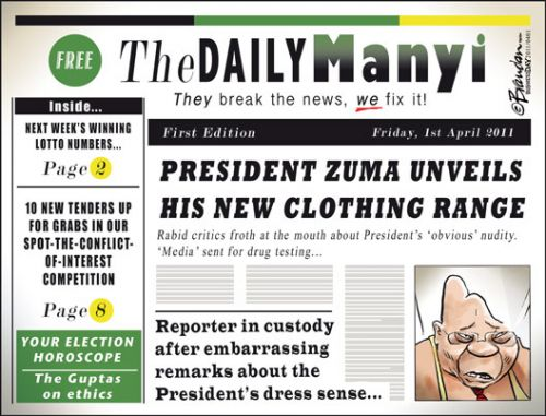 'The News According to Manyi': Africartoons.com