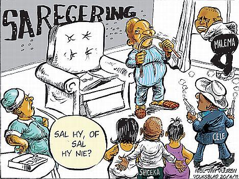 'Spare the Rod, Spoil the Public Servants': Africartoons.com