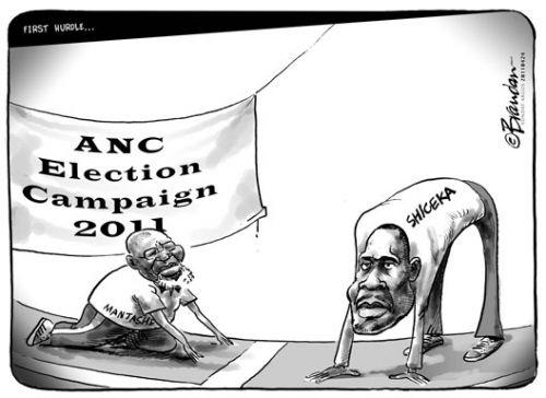 'The ANCs Race Against Itself': Africartoons.com