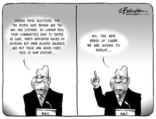 'Deploying New Lazy Bureaucrats ': Africartoons.com