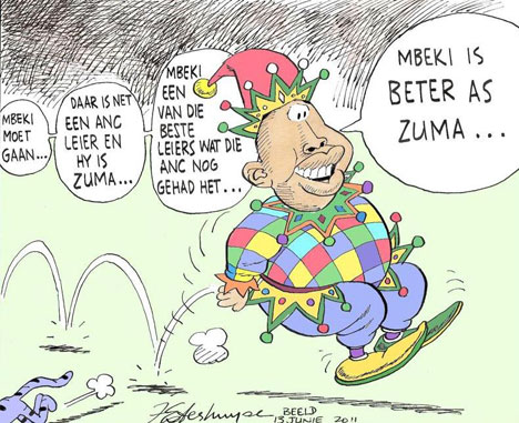 'Jester Nother Malema Comment': Africartoons.com