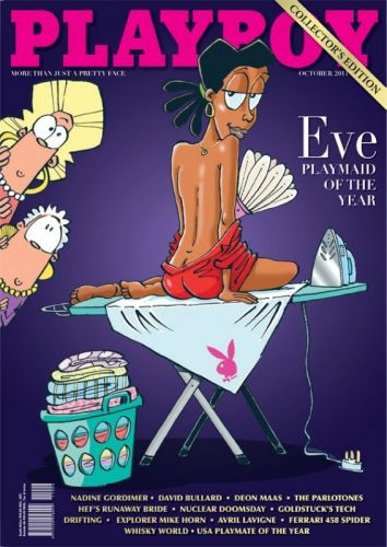 'Eve makes the Playboy cover!': Africartoons.com