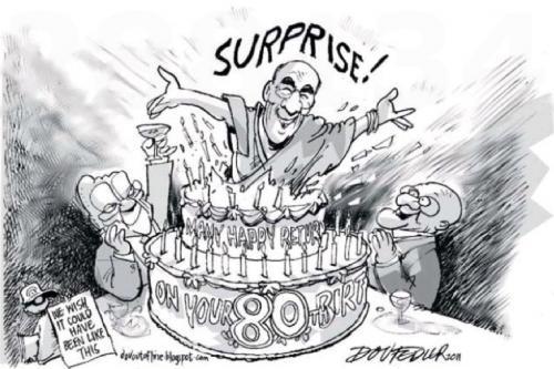 'Tutu's Birthday Surprise': Africartoons.com