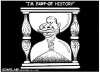 Malema is History