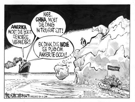 'Leaderless COP 17': Africartoons.com