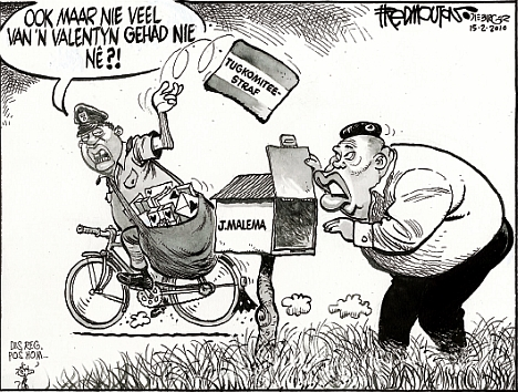'No One Loves Juju Anymore': Africartoons.com