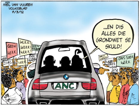 'Blame it on the Constitution (Part Two)': Africartoons.com