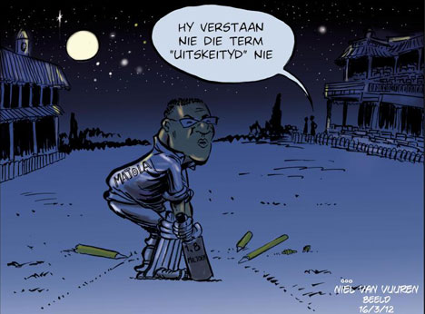 'Still at the Wicket': Africartoons.com