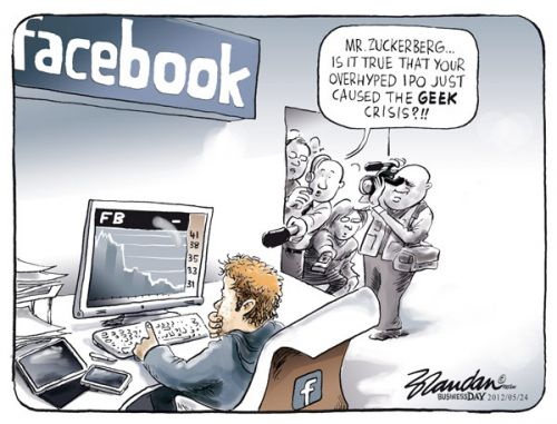 'The Geek Crisis': Africartoons.com