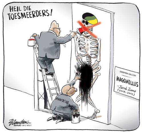 'Smear Tactics of the ANC': Africartoons.com