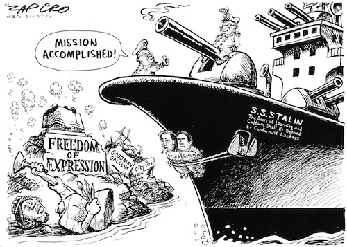 'DictatorShip': Africartoons.com