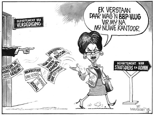 'Where's my VIP Jet?': Africartoons.com