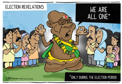 'Election Revelation': Africartoons.com