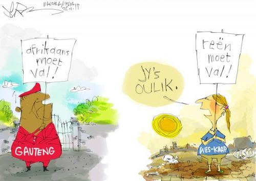 'An alternative look at the demonstrations': Africartoons.com