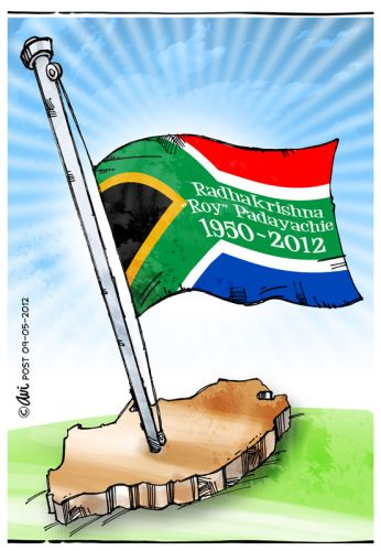 'Tribute to Roy Padayachie': Africartoons.com