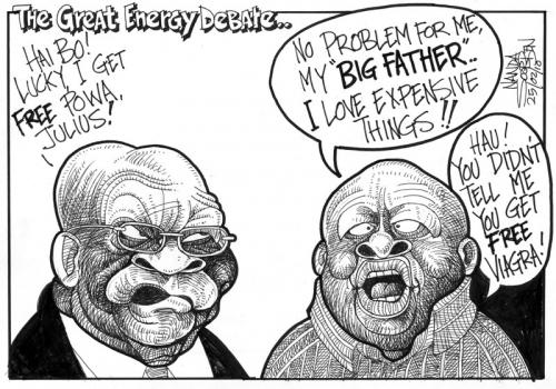 'Presidential Power': Africartoons.com