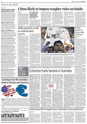 As it appeared on page 10, Business Day, 17 Aug 2011